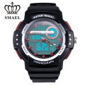SMAEL Electronic Dual Display Watch Gift Present 50m Waterproof Sport Electronic Watch Dual Display Multifunction Fashional 1503