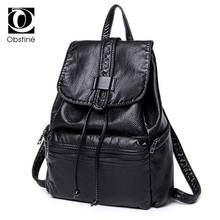 Высокое качество искусственная кожа Рюкзак женские черные большие сумки на ремне для девочек модный рюкзак Galaxy сумка рюкзаки женские
