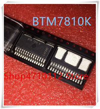 NEW 5PCS/LOT BTM7810K BTM7810 TO263-15 IC