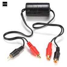 Электрический шумовой фильтр установка автомобиля аудио стерео радио усилитель заземления петли изолятор 20A