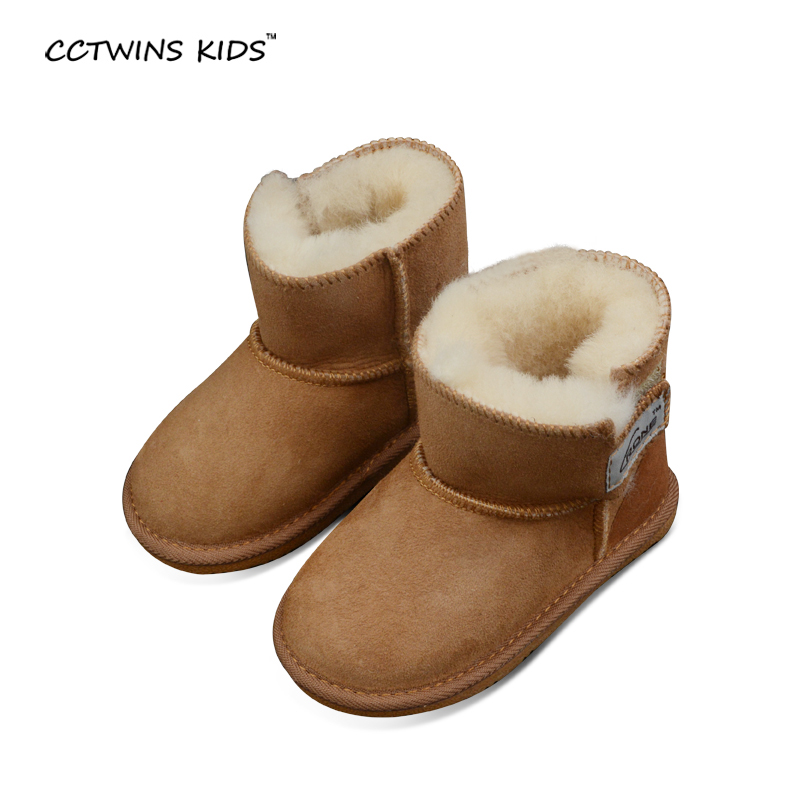 Baby Boy Winter Shoes