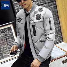 Young casual short autumn winter men's winter down coat thick cotton padded jacket Korean yards Men tide A002