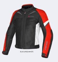 Мужская куртка мотоцикла мотокросс куртка летняя езда куртка сетки куртка