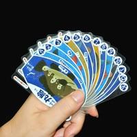 Podwodny Świat Zwierząt Morskich Przeźroczystego Kryształu Karty Do Gry W Pokera Karty Ryby Zwierząt