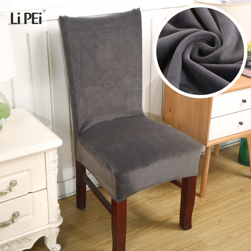 1 pièce 13 couleurs solides Polyester Spandex en peluche Housse Pour Chaise extensible Pour fête de mariage à manger Chaise housses de siège