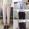J2FE220#8208 New Women Fashion Elastic Waist Draw String Pants Female Basic Classic Casual Harem Ankle-length Pants