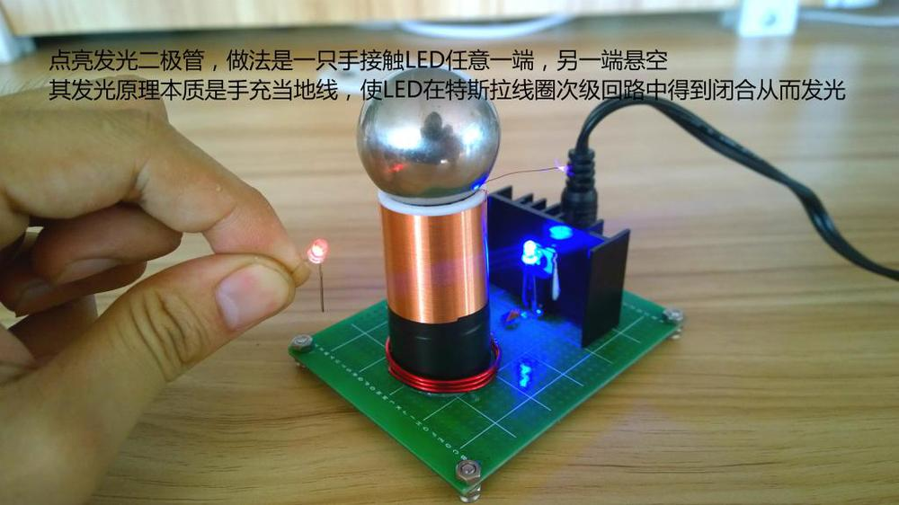 micro tesla coil amazing flashing Generator  Marx generator Teaching experiment nano tesla coil amazing flashing generator marx generator teaching experiment