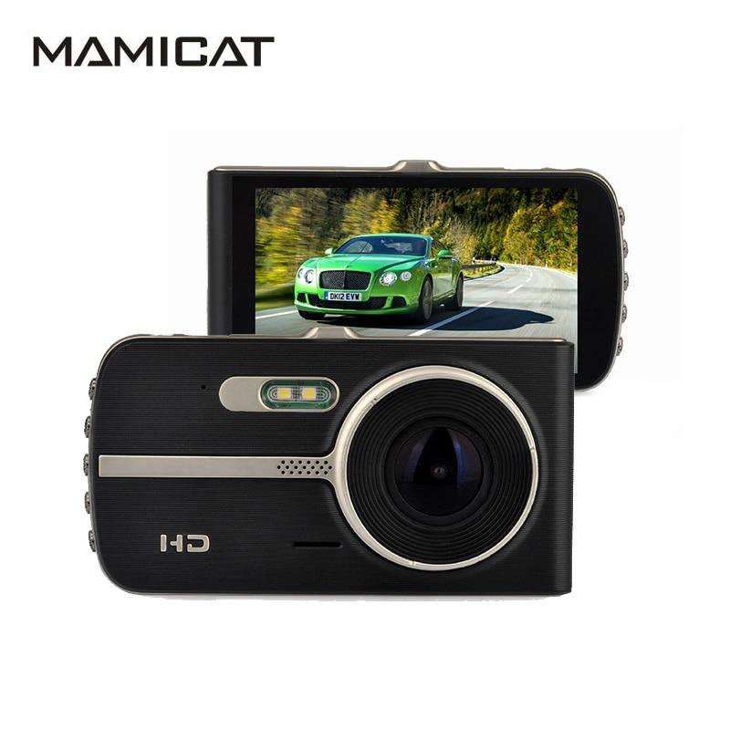 4 Pouce FULL HD 1080 P Enregistreur Haute Définition de Vision Nocturne De Voiture Dvr L'image D'inversion Parking Surveillance Dash CAM Véhicule enregistreur