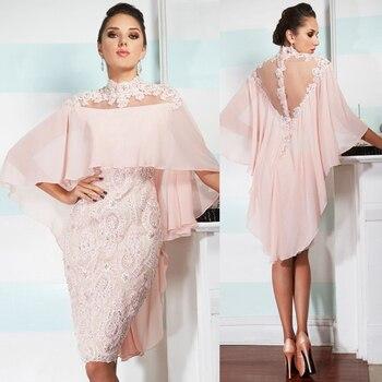 4d5701c3c 2017 Mujeres de la rodilla longitud De Más Tamaño Vestido de Noche Del  Banquete de Boda Vestido de la Madre De La Novia Vestidos de Novia con la  chaqueta