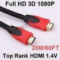 Лучшего Качества Высокая Скорость Премиум Золото ФУТОВ 20 М HDMI к HDMI м/М Кабель 1.4 В 3D Для Full HD 1080 P HDTV DVD ПЛАЗМЕННЫЕ