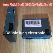 PLANTOWER Лазерная PM2.5 ПЫЛИ ДАТЧИК PMS7003/G7 высокоточной лазерной концентрация пыли датчик цифровой частицы пыли