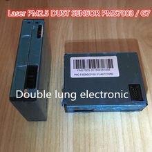 Capteur de poussière Laser PLANTOWER PM2.5 PMS7003/G7 capteur de concentration de poussière laser haute précision particules de poussière numériques