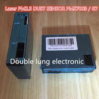 PLANTOWER Laser PM2.5 DUST SENSOR PMS7003 / G7 High-precision laser dust concentration sensor digital dust particles