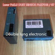 PLANTOWER SENSOR láser de alta precisión PM2.5 PMS7003/G7, sensor digital de concentración de polvo, partículas de polvo