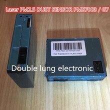 Partículas de poeira digitais do sensor da concentração da poeira do laser da elevada precisão pms7003/g7 do sensor da poeira do laser pm2.5 de plantower