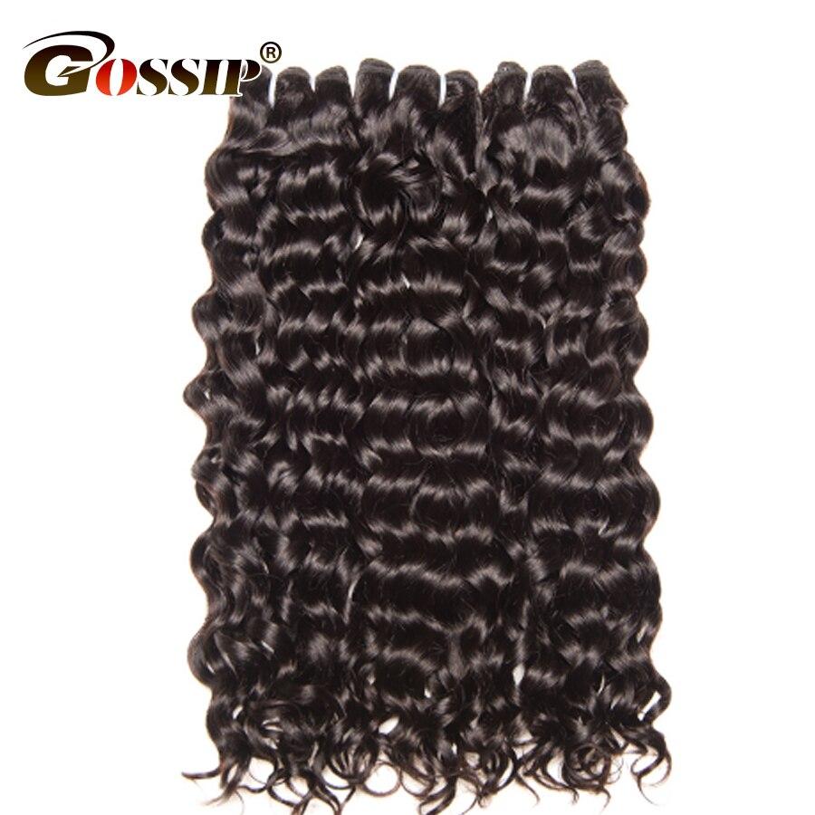 Peruvian Hair Weave Bundles 10-28  Water Wave Human Hair Bundles Gossip Curly Hair Extension 4 Bundles Deals Non Remy Hair