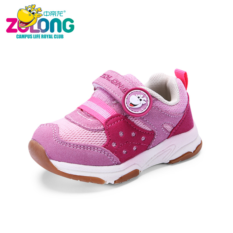 Children's Sneaker Baby Girls Boys Toddler Shoes Newborn Jogging Hooks Design Kids School Sport Gym Footwear Breath Running Pink