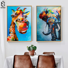 Modern Oil Painting Art Posters and Prints Elephant Wall Canvas Giraffe Picture For Living Room Home Decoration
