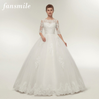 Fansmile New Arrival Lace Ball Wedding Dresses 2017 Plus Size Bridal Alibaba Wedding Dress Real Photo