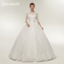 Fansmile Real Photo Vintage Lace Up Ball Wedding Dresses 2020 Customized Plus Size Bridal Wedding Gowns Free Shipping FSM 145F