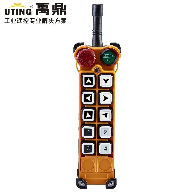 F26 B1 industrial wireless universal radio nice transmitter magic remote control for overhead cranes AC/DC