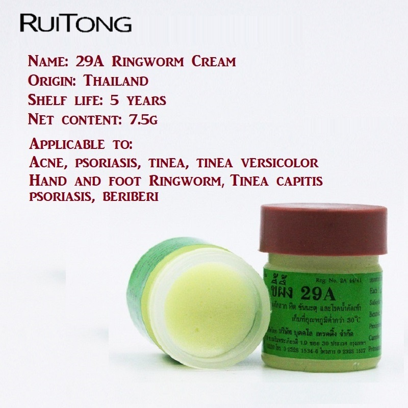 Image 4 - RUITONG 12 Pcs 29A Natural Ointment Psoriasi Eczma Cream Works Perfect For All Kinds Of Skin Problems Patch Dropshipping-in Patches from Beauty & Health