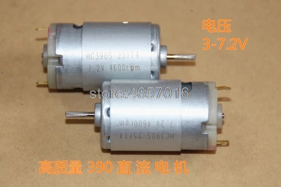 2pcs/lot ! Large torque micro 390 DC motor 7.2V 4600RPM HC390S-25114 new, in stock ~