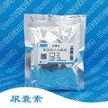 100g Allantoin powder Moisturizing Anti allergy Repair damaged skin