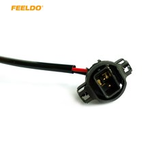FEELDO 1pc Car 5202 H16 to 9006 Wire Harness Cable HID/LED Conversion Ballast to Stock Socket #963(China)