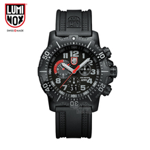 Luminox Watch Military outdoor waterproof colorful luminous quartz men's Watch XS.4241 A.4241