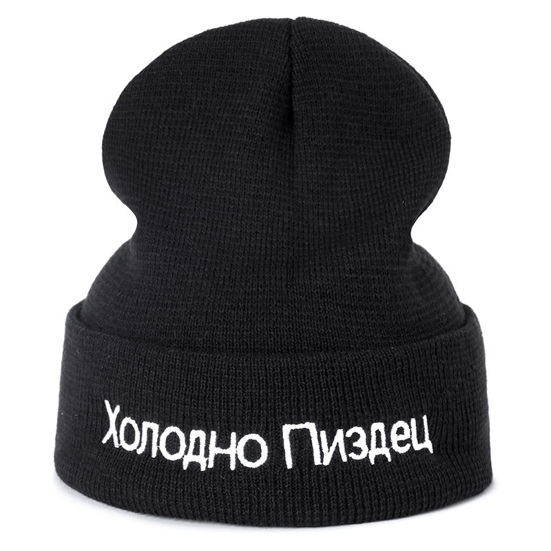 High Quality Cotton Russian Letter Very Cold Casual   Beanies   For Men Women Fashion Knitted Winter Hat Hip-hop   Skullies   Hat