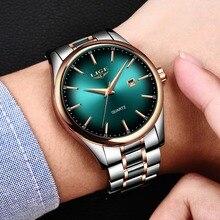LIGE Top Brand Luxury Watches Men Stainless Steel Waterproof