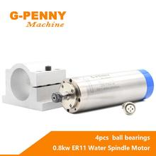 G-PENNY 800W CNC Spindle Motor 0.8KW Water Cooling Cooled Spindle 24000RPM 65X195mm & 65mm Bracket Clamp on CNC Milling Machine цены