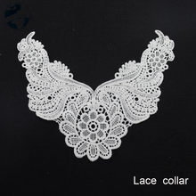 Children lace false collar embroidered fake collar trim diy women applique sewing supplies african guipure lace collars#3632(China)
