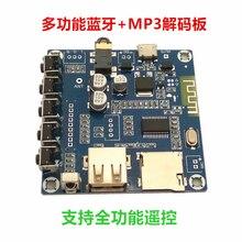 Bluetooth приемник аудио плате модуля с U диск USB MP3 декодирования доска FM радио карты