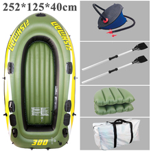 3 person 252*125*40cm pvc inflatable boat fishing raft boat PVC kayak rowing boat paddle oar pump seat cushion bag rubber dinghy