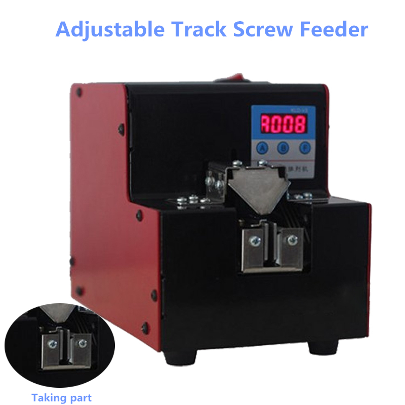 Adjustable Track Screw Feeder 1-5mm Automatic Digital Display Screw Arrangement Machine With Counting Function KLD-V3 digital automatic screw machine adjustable track screw feeding machine screw arranging machine 1 0 5 0mm