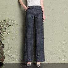 купить summer Wide Leg Pants Women's Striped High Waist Wide Leg Pants OL Style Loose Cotton linen Long Pants Casual Women Trousers по цене 2698.11 рублей