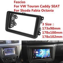 2 Din автомобиля радио фасции Панель рамка CD DVD тире аудио интерьер для Volkswagen VW Touran Caddy сиденья Skoda Fabia Octavia