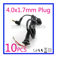 10PCS  4.0*1.7mm / 4.0×1.7mm DC Power Charger Plug Cable Connector for HP MINI Laptop SONY  PSP adapter Free shipping