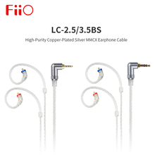 FiiO LC 3.5BS LC 2.5BS High Purity Copper Plated Silver MMCX Earphone Cable 45cm for uBTR/BTR1/BTR3/FH9/F9 pro LC 3.5BS