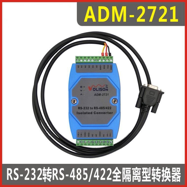 Active Isolation RS232 to RS485/422 Photoelectric Isolation Converter 232 to 485 422 Industrial Grade GuideActive Isolation RS232 to RS485/422 Photoelectric Isolation Converter 232 to 485 422 Industrial Grade Guide