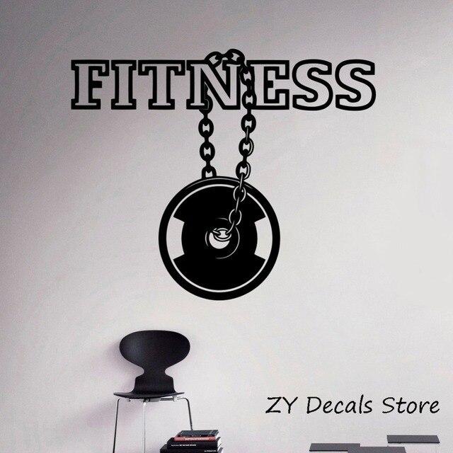 Fitness center logo wall art decal gym emblem wall sticker home