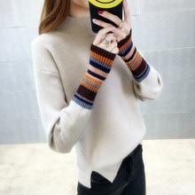 2018  shirt, long sleeved net, red sleeve head sweater, female autumn winter suit new Korean version loose loose short