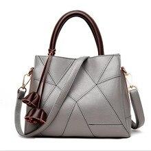 купить S.IKRR Sac A Main Femme Leather Luxury Handbags Women Bags Designer Hand bags Women Shoulder Crossbody Messenger Bag 2019 Casual дешево