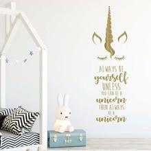 Girls Room Decor Always Be A Unicorn Quote Vinyl Wall Sticker Nursery Wall Art Mural Unicorn With Eyelashes Wall Decal AZ059 бра demarkt котбус 492025901