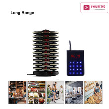 BYHUBYENG Wireless Coaster Pager System Easy Operation FM Technology Long Launch Range 3000m Restaurant Pager Calling System