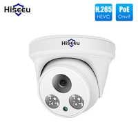 Hiseeu HD 2MP 5MP POE IP Camera H.265 1080P Dome Security Indoor Surveillance Camera CCTV Nightvision Video Surveillance ONVIF