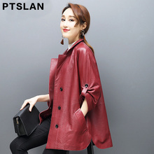 Ptslan 2017 New Women'S Genuine Leather Jacket Lady'S Real Natural Sheepskin Jackets Good Quality