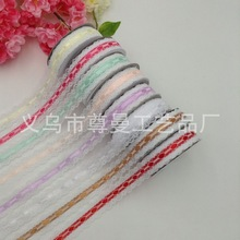 Lace Embossed Ribbon 2.5cm Wide Craft Edging Belt Classic Clothing Home Decoration Accessories Polyester Material Sideband